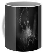 Sacrificial Coffee Mug by Michelle Wermuth