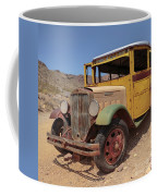 School Is Out For Summer Square Coffee Mug
