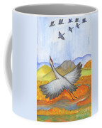 Shadoof Coffee Mug