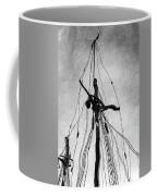 Shakedown Cruise Coffee Mug