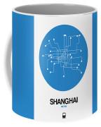 Shanghai Blue Subway Map Coffee Mug