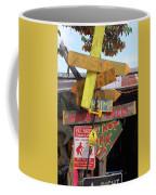 Signage At Jimbo's Coffee Mug