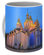 St Michael's Golden-domed Monastery At Dusk Kiev Ukraine Coffee Mug