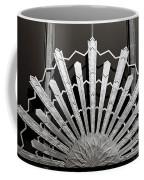Sunrays Sunburst Art Feature Coffee Mug