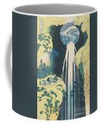 The Amida Waterfall In The Province Of Kiso  Coffee Mug