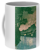 Tokaido Maekawa - Top Quality Image Edition Coffee Mug