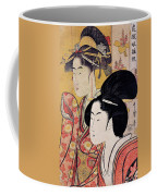 Top Quality Art - Bamboo Blind Coffee Mug
