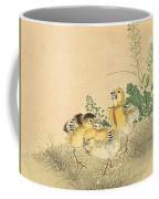 Top Quality Art - Keinen Kachoshokan 12view 3 Coffee Mug