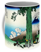 Top Quality Art - Mt,fuji36view-koshu Mishimagoe Coffee Mug
