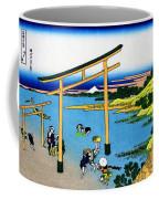 Top Quality Art - Mt,fuji36view-nobotonoura Coffee Mug