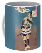 Top Quality Art - Soga Brother Vengeance Coffee Mug