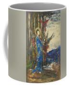 Trials Coffee Mug