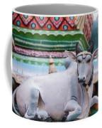 Vedagiriswarar Temple Coffee Mug