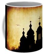 Venice Silhouette Coffee Mug