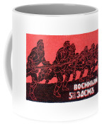 Wwi Imperial Russian War Bond Coffee Mug