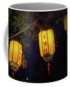 Yellow Chinese Lanterns On Wire Illuminated At Night  Coffee Mug