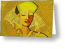 189 Metallic Woman Golden Pearls Greeting Card