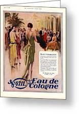 1928 1920s Uk 4711 Eau De Cologne Greeting Card