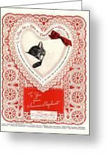 1934 1930s Usa Cats Trains Railroads Greeting Card