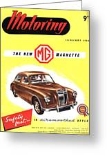 1950s Uk Cars Mg Magnette Covers Greeting Card