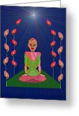 849 - Inner  Balance   Greeting Card