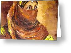 A Woman Greeting Card by Negoud Dahab