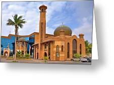 Al Tujjar Mosque Greeting Card