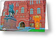 Back Of Russian Historical Museum In Moscow-russia Greeting Card