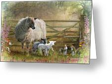 By The Gate Greeting Card