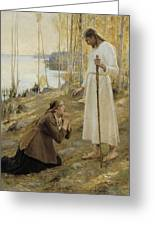 Christ And Mary Magdalene A Finnish Legend Greeting Card