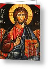 Christ The Pantocrator Icon II Greeting Card