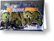 City Grafitti Making Sense  Greeting Card