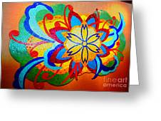 Colorful Tile Abstract Greeting Card