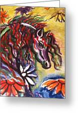 Dream Horse 2 Greeting Card