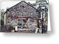 German Stone Cottage Greeting Card