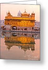 Golden Temple - Amritsar Greeting Card