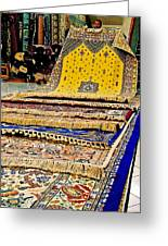 Gorgeous  Berber Rugs In Tangiers-morocco Greeting Card