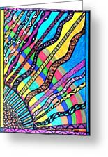 Heavenly Rays Of Love And Healing Greeting Card