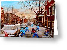 Hockey Art- Verdun Street Scene - Paintings Of Montreal Greeting Card