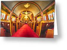 Interior Of  Holy Trinity Gre Greeting Card