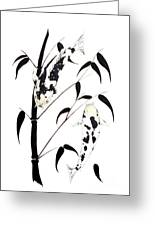 Japanese Koi Ginrin And Bekko Bamboo Painting Greeting Card