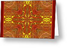 Keltic Cross Greeting Card