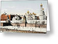 Kremlin  In Winter        Date 1908? Greeting Card