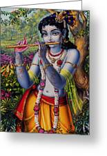 Krishna With Flute  Greeting Card