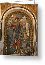 Minerva Of Peace Mosaic Greeting Card