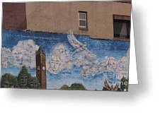 Mural On The Building Greeting Card
