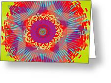 My Chaos Theory Greeting Card