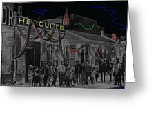 'neath Arizona Skies Homage 1934 California Powder Works  Congress Street Tucson Az Ca.1900 Greeting Card