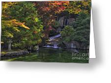 Nishinomiya Japanese Garden - Waterfall Greeting Card
