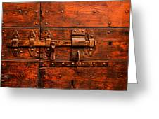 Old Door And Lock Rome Italy Greeting Card